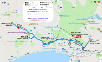 釧路湿原を西から東へmap.png